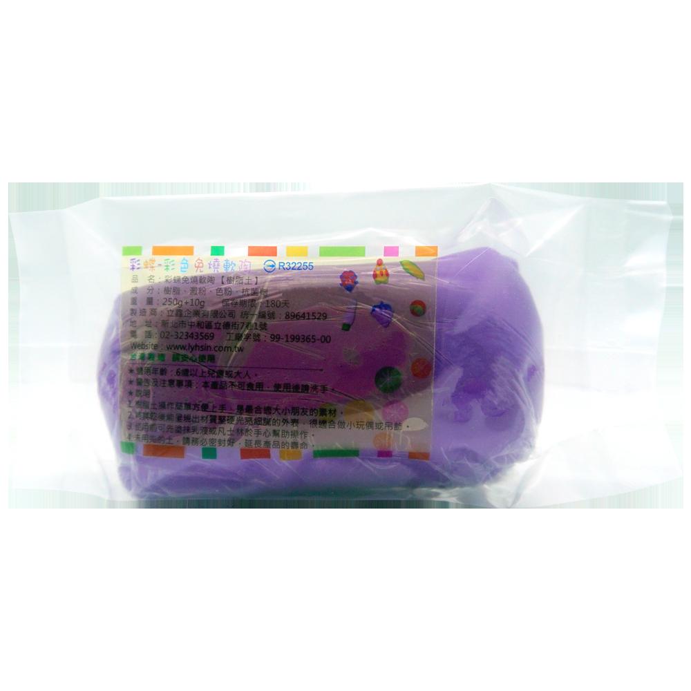 250g紫