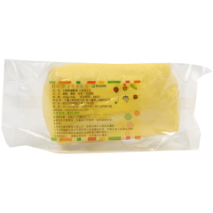 Porcelain Clay 250G (Yellow)